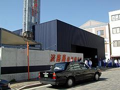 shigosen02